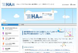 ホームページ制作会社:HA-PY(ハピィ)