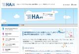 HA-PY(ハピィ)のWEBデザイン