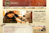 ショッピング:ゾッカコーヒー|ZOKA COFFEE