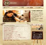 ゾッカコーヒー|ZOKA COFFEEのWEBデザイン