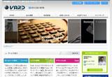 ホームページ制作会社:VARD(ヴァード)
