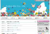 アート・デザイン:カイカイキキ(Kaikai Kiki Co., Ltd.)