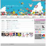 カイカイキキ(Kaikai Kiki Co., Ltd.)のWEBデザイン