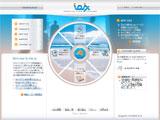 IOIX.jpのWEBデザイン