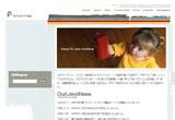 fullsizeimage:フルサイズイメージのWEBデザイン