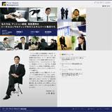 ファーストアセットマネジメント株式会社のWEBデザイン