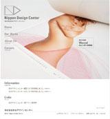 日本デザインセンターのWEBデザイン