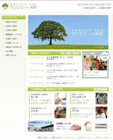 医療法人社団 山崎会 サンピエール病院のWEBデザイン