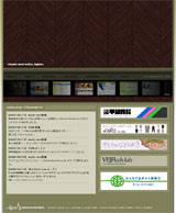 visual and echo japanのWEBデザイン
