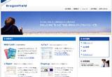 ホームページ制作会社:DragonField − ドラゴンフィールド株式会社