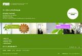 スタジオファンのWEBデザイン