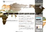 WEBMAKERのWEBデザイン