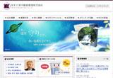 NFK 日本不動産管理株式会社のWEBデザイン