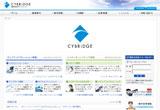 株式会社サイブリッジ - CYBRiDGEのWEBデザイン