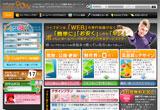 WEB-PON(ウェブポン)のWEBデザイン