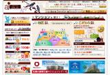 AN-JU(アンジュ)のWEBデザイン
