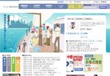 SERIJapan.orgのWEBデザイン