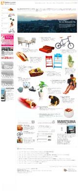 itteko-y.com(いってこうわい)のWEBデザイン