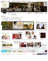 Suono Dolce(スォーノ・ドルチェ)のWEBデザイン
