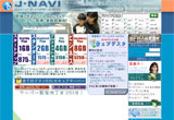J-NAVI(ジェイナビ)のWEBデザイン