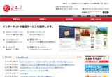 株式会社24-7のWEBデザイン