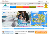 地域情報:横浜・八景島シーパラダイス