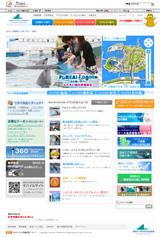 横浜・八景島シーパラダイスのWEBデザイン