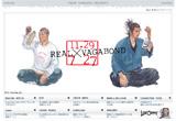 井上雄彦特設サイトのWEBデザイン