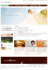 FIGARO MARIAGE(フィガロ・マリアージュ)のWEBデザイン
