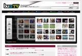 buzzTVのWEBデザイン
