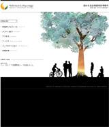 西村&宮永商標特許事務所のWEBデザイン