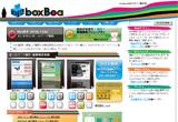 boxBoa WEBデザイン製作所のWEBデザイン