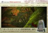 ガーラ・ステーション新宿御苑前のWEBデザイン