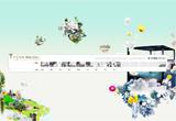 イエカキ 理想の住まい RAKU-GAKI ISLANDSのWEBデザイン