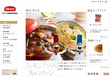ハインツ日本株式会社のWEBデザイン