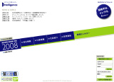 (株)インテリジェンス 新卒採用情報(総合職)2008のWEBデザイン