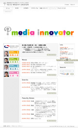 KMD:慶應義塾大学大学院メディアデザイン研究科のWEBデザイン