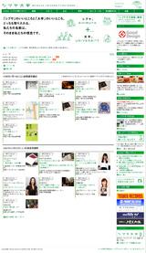 シブヤ大学 SHIBUYA UNIVERSITY NETWORKのWEBデザイン