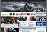 WIRED VISIONのWEBデザイン