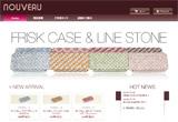 ショッピング:NOUVEAU(ヌウボー) オンラインショッピング