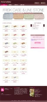 NOUVEAU(ヌウボー) オンラインショッピングのWEBデザイン