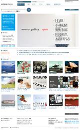アマナイメージズ | amanaimagesのWEBデザイン