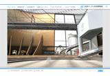 小田急バーチャル鉄道博物館のWEBデザイン