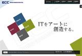 共立コミュニケーションズ株式会社のWEBデザイン