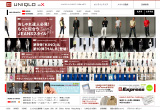 ファッション:UNIQLO MIX  -ユニクロミックス-