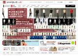 UNIQLO MIX  -ユニクロミックス-のWEBデザイン