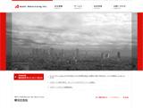 朝日広告社のWEBデザイン
