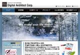 デジタルアーキテクト株式会社のWEBデザイン