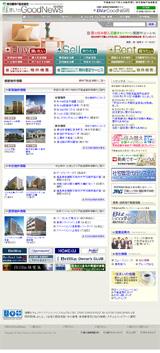東京建物不動産販売のWEBデザイン