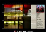 La fabriqueのWEBデザイン